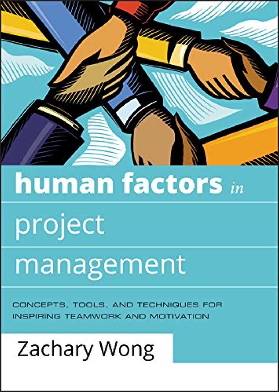 フラッシュのように素早く後ろに滑るHuman Factors in Project Management: Concepts, Tools, and Techniques for Inspiring Teamwork and Motivation (English Edition)