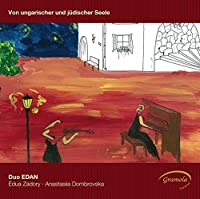 From Hungarian and Jewish Soul by Duo Edan (2012-11-13)
