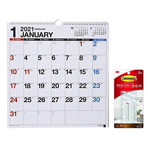 高橋 2021年 カレンダー 壁掛け A3変型 E11 ([カレンダー]) + 3M コマンド フック 壁紙用 カレンダー用 ホワイト 2個 CMK-CA01 セット