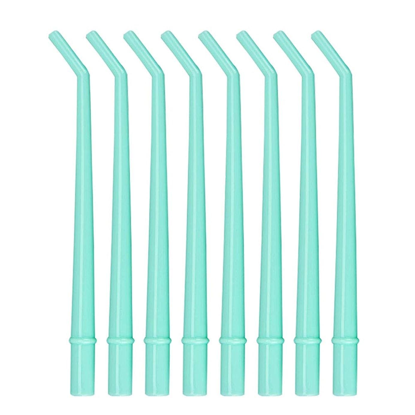 中庭誇張貫通するHealifty 25PCS使い捨て歯科手術用吸引器吸引チューブ湾曲したヒント歯科唾液エジェクタのヒント(グリーン)