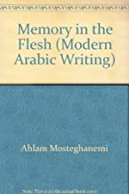 ahlam mosteghanemi books in arabic