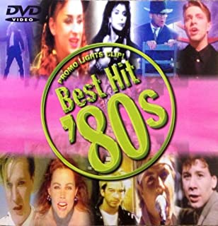 PROMO LIGHTS CLIP!「CLIP! Best Hit '80s PART1」 [DVD]