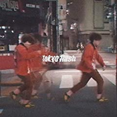 Vaundy「東京フラッシュ」のジャケット画像