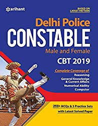 Delhi Police Head Constable