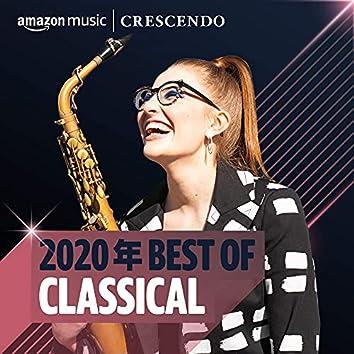 2020年 Best of Classical