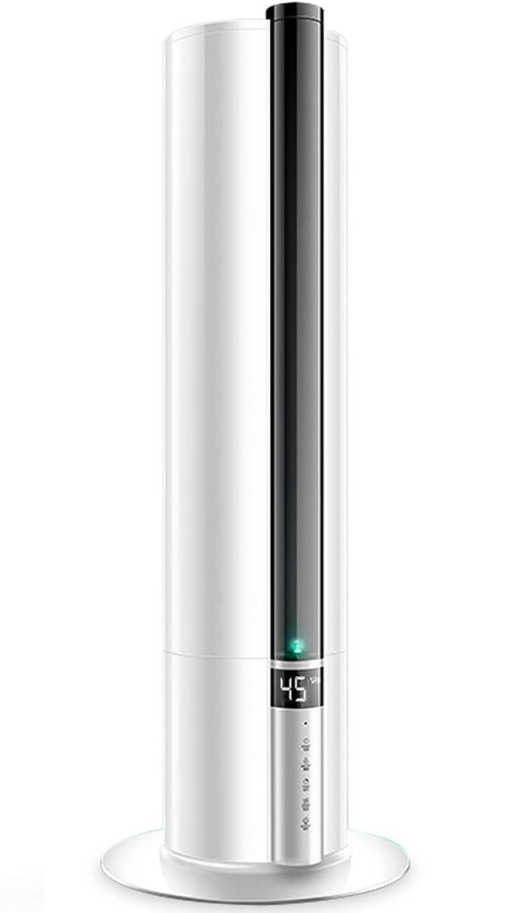航空便甘やかす混沌KEECOON 加湿機, 7.5L 大容量 超音波式加湿器 上から給水式加湿器 上部給水 乾燥対策 床置加湿器 調整可能 切タイマー リモコン対応 定湿設定 ナイトライト付き 夜間ライト 静音、省エネ 空焚き防止機能付き スタンド式加湿器 オフィス 会所 デパート 大面積 12-38畳