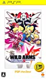 Wild Arms XF / Wild Arms Crossfire (PSP the Best) [Japan Import]