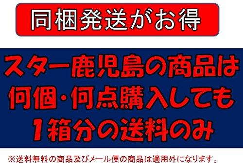 南日本酪農協同 デーリィ ヨーグルッペ