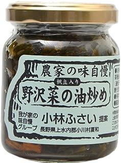 帆立入り野沢菜の油炒め 120g