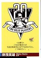 BBM2000 センチュリーベストナイン レギュラーカード No.144 野茂英雄