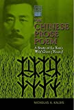 The Chinese Prose Poem: A Study of Lu Xun's Wild Grass (Yecao) - Student Edition (English Edition)