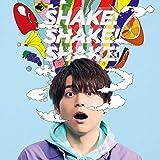SHAKE!SHAKE!SHAKE! / 内田雄馬