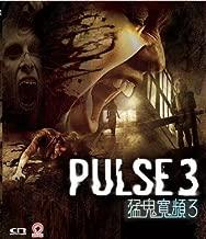 Pulse 3 Blu-Ray movie (Region A) (NTSC) Hong Kong version