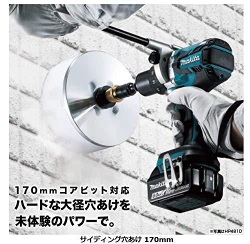 マキタ(Makita)充電式ドライバドリルDF481DRGX