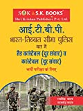 Publisher: SK publishers Languange: Available in both medium Easy to understand Best For Competitve Exam