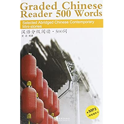 chinese graded reader