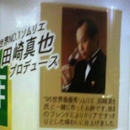 タマノイ酢『ヘルシー穀物酢』