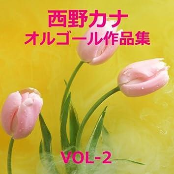 Nishino Kana Sakuhinshu Vol. 2