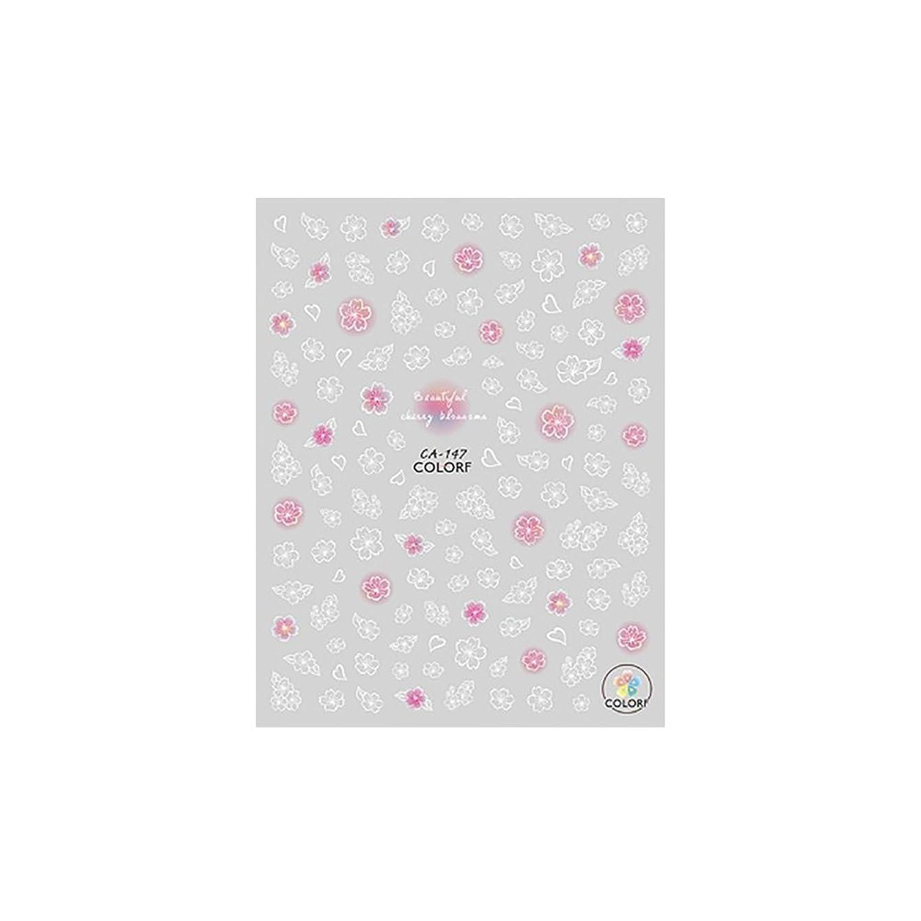 戦艦宇宙飛行士三角【CA-147】 桜吹雪ネイルシール ホワイト