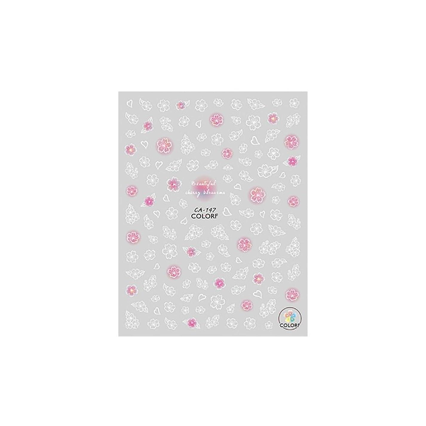 アカウント発音する乳白【CA-147】 桜吹雪ネイルシール ホワイト