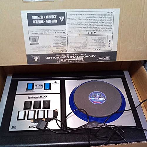 PS2 daoコン化済み beatmania コントローラー ビートマニア 購入時の箱付き