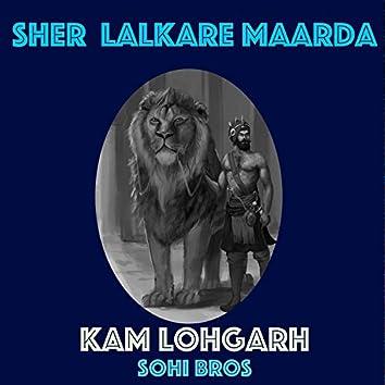 Sher Lalkare Maarda (feat. Sohi Bros)