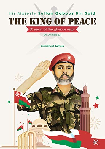 His Majesty Sultan Qaboos Bin Said The King of Peace 50 years of the glorious reign (An Anthology) (English Edition)