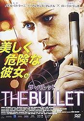 【動画】THE BULLET ザ・バレット