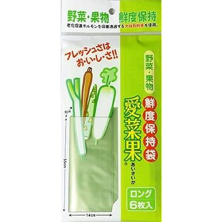 2袋セット/「愛菜果」(ロングサイズ・6枚入り)