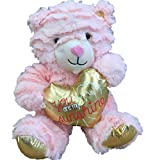 "Animal Adventure 8"" Plush You are My Sunshine Cuddly Teddy Bear - Pink"
