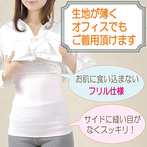 [fuwarism]腹巻きレディースシルクコットン腹巻薄手日本製(M~L,ピンク)