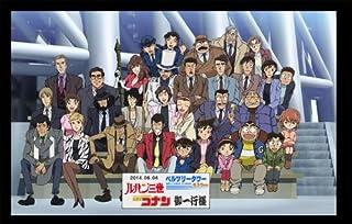 ルパン三世vs名探偵コナン THE MOVIE(豪華版) [DVD]