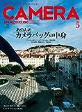 CAMERA magazine 2014.5 [雑誌]