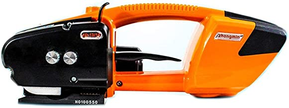 BAOSHISHAN Electric Welding Strapping Tool for PP/PET Battery Powered Charged Strapping Machine Portable Hand-held Belt Packing Banding Machine (Orange)