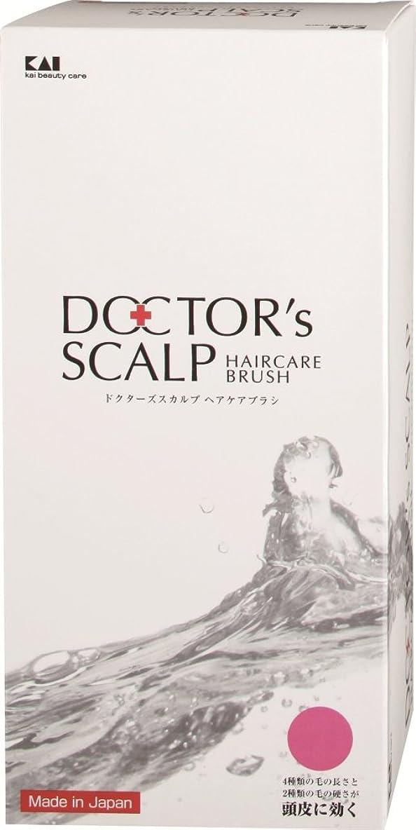 フラスコポータル甘美なドクターズスカルプ ヘアケアブラシ ピンク