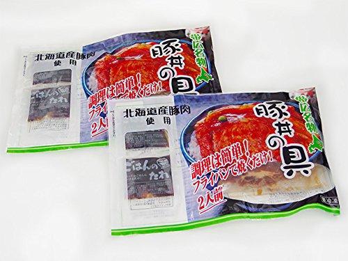 豚丼の具4人前セット (北海道帯広名物ぶた丼) ブタ丼に合うごはんのたれ付 (柔らかい豚ロース) ぶたどん4食分 レトルト