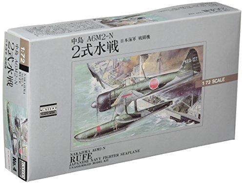 マイクロエース 1/72 大戦機シリーズ 日本海軍 戦闘機 中島A6M2-N 2式水戦 プラモデル No.4
