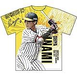 プロ野球 阪神タイガースグッズ 選手グラフィックTシャツ (0木浪, S)