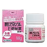 酸化マグネシウムE便秘薬 90錠