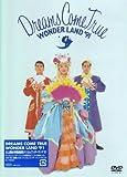 史上最強の移動遊園地ドリカムワンダーランド'91[DVD]