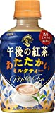 キリン 午後の紅茶 あたたかい ミルクティー 280ml×24本