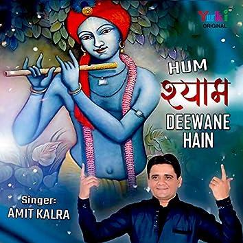 Hum Shyam Deewane Hain
