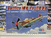 ホビーボス 80214 1/72 Spitfire MK Vb/TROP