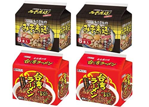 寿がきや 味噌煮込みうどん&台湾ラーメンセット(20食)