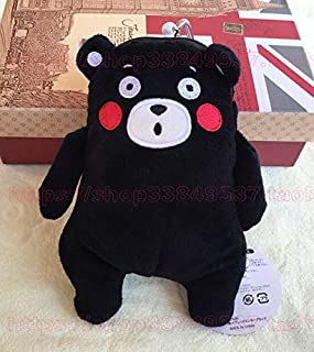 PKRISD 12Cm Kumamon Bear Plush Purse Stuffed Doll Bag Cute Cartoon Fluffy Bags Soft Mini Toy Pouch Kid Girl Gifts New Must Have Gifts The Favourite Comic Superhero Cupcake Toppers