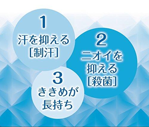 東京甲子社特製エキシウクリーム30g