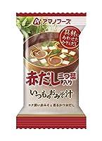 アマノフーズ フリーズドライ 味噌汁 いつものおみそ汁 赤だし (三つ葉入) 7.5g×30食セット (即席 味噌汁)