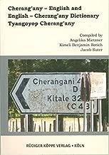 Cherang'any–English and English–Cherang'any Dictionary [Tyangoyop Cherang'any]