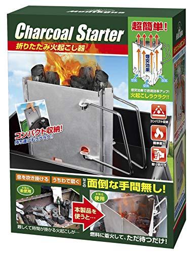 ハック(Hac) Montagna Charcoal Starter 折りたたみ火起こし器 HAC2075