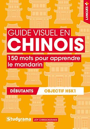 Guide visuel en chinois